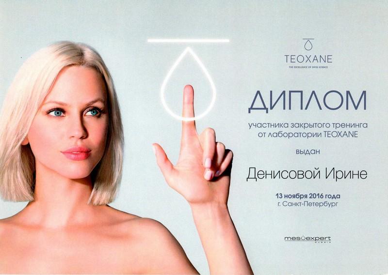 Уходы для лица и тела Улица Академика Павлова Чебоксары фотоомоложение последствия отзывы